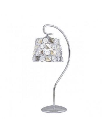 Lámpara de Mesa Paola AJP